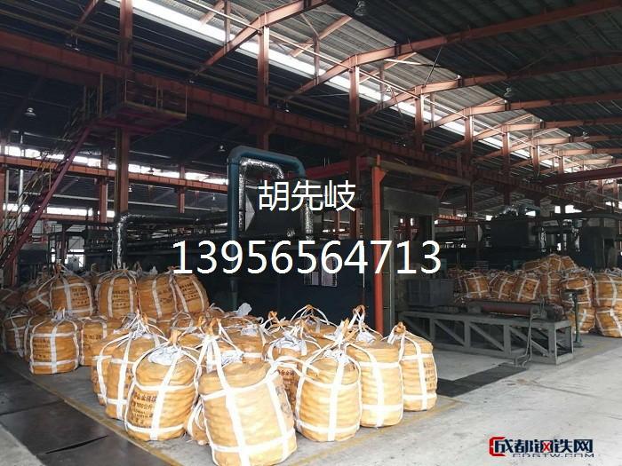耐磨钢球材质【胡先岐牌】品质保证耐磨钢球生产线_Fo