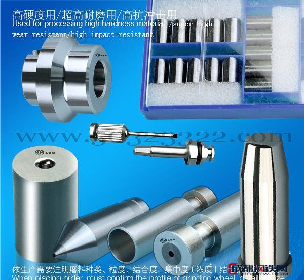 高速钢定位耐磨件,不锈钢定位耐磨件,陶瓷耐磨件