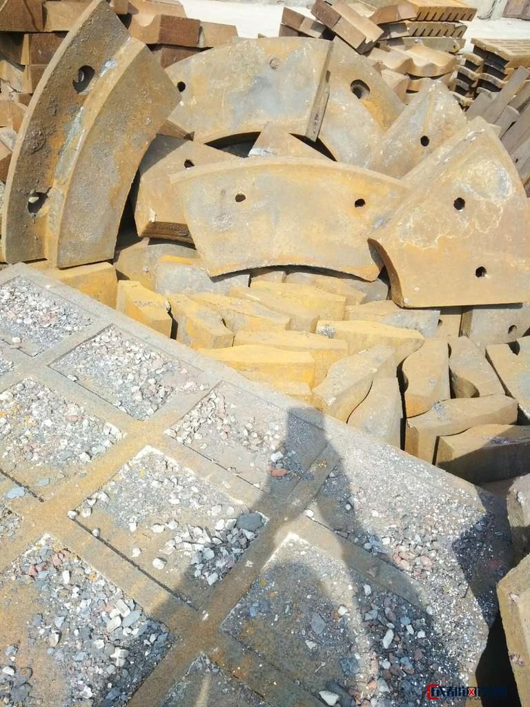 球磨機高錳鋼襯板