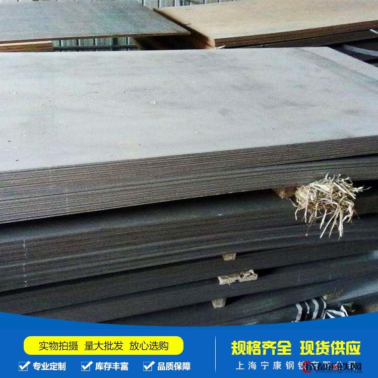 厂家批发低合金钢板 中厚板 可定尺切割 现货零切薄板