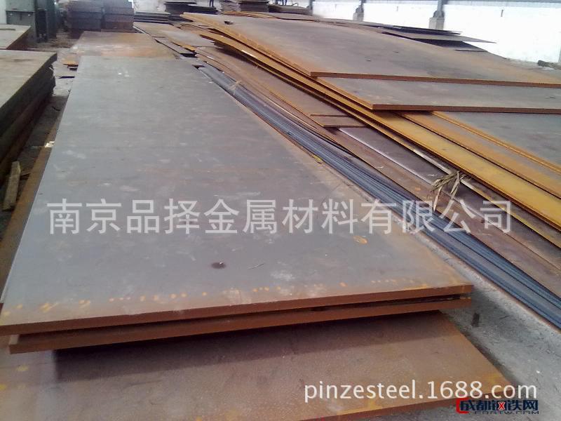 华东南京品择金属低合金钢板15MM现货销售钢厂一级代理