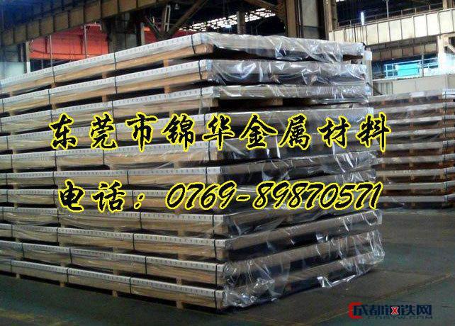 低合金钢P380NH S255NH耐大气腐蚀钢板图片