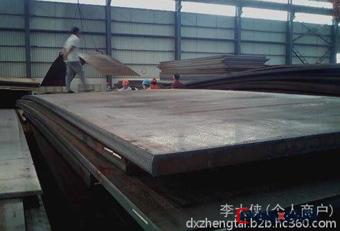 Q345E低合金钢板价格