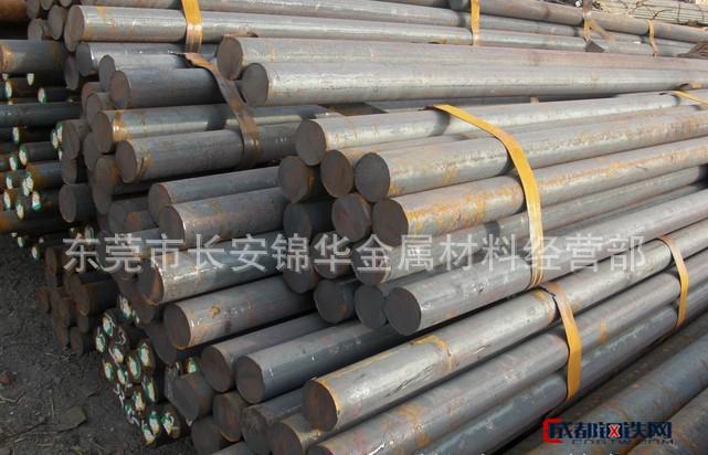 宝钢20CrMnTi圆棒 低合金钢  价格  货源 材质保证图片