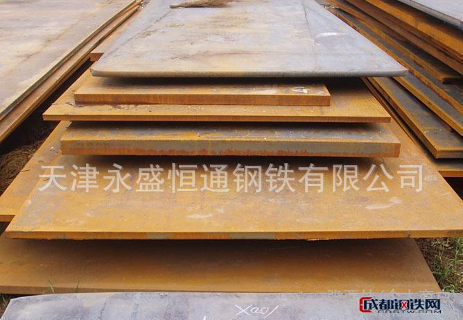 天津直销Q345D钢板【舞钢Q345D低合金钢板单价】