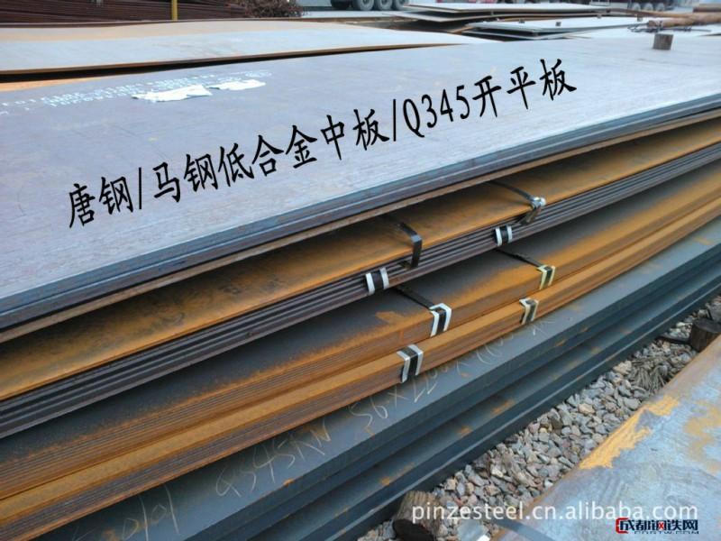 江苏南京扬州 仪征 镇江南通低合金钢板 16Mn钢板 可按要求切割