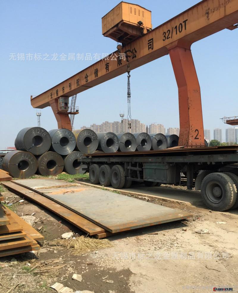 标之龙金属制品经营低合金钢高强度A572GR42 A572G