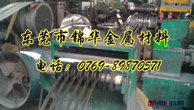 SPC440冷軋鋼板 SPC440酸洗板 SPC440低合金鋼 高強度 好成型圖片