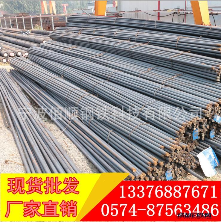 哪里9Cr2Mo冷轧辊模具钢材料 佰顺钢铁9Cr2Mo合金结构钢