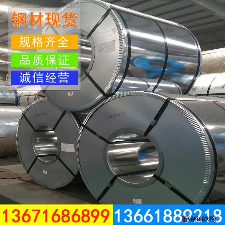 宝钢冷轧汽车结构钢 HC260LA 冷轧低合金高强板卷 可加工开平分条图片