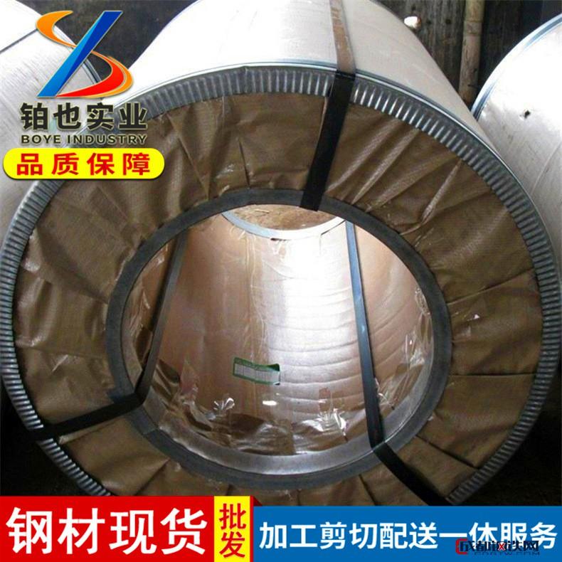 上海宝钢高强度汽车结构钢B340/590DP 深冲冷轧钢带卷B340/590DP图片