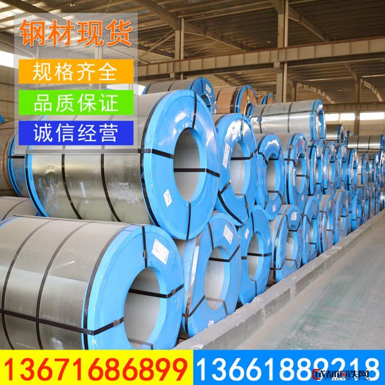 邯钢冷轧汽车结构钢HC380LA 冷轧低合金高强钢卷 可定制加工分条图片