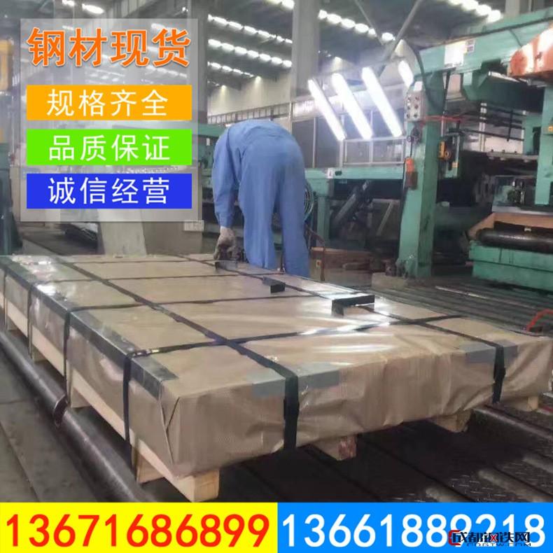 高强度冷轧板卷St44-3G 宝钢冷轧碳素结构钢 St44-3G冷轧卷 现货图片