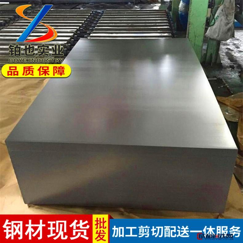 鞍钢冷轧板卷ST14 普通结构钢拉伸板ST14 冷轧拉伸钢板ST14图片