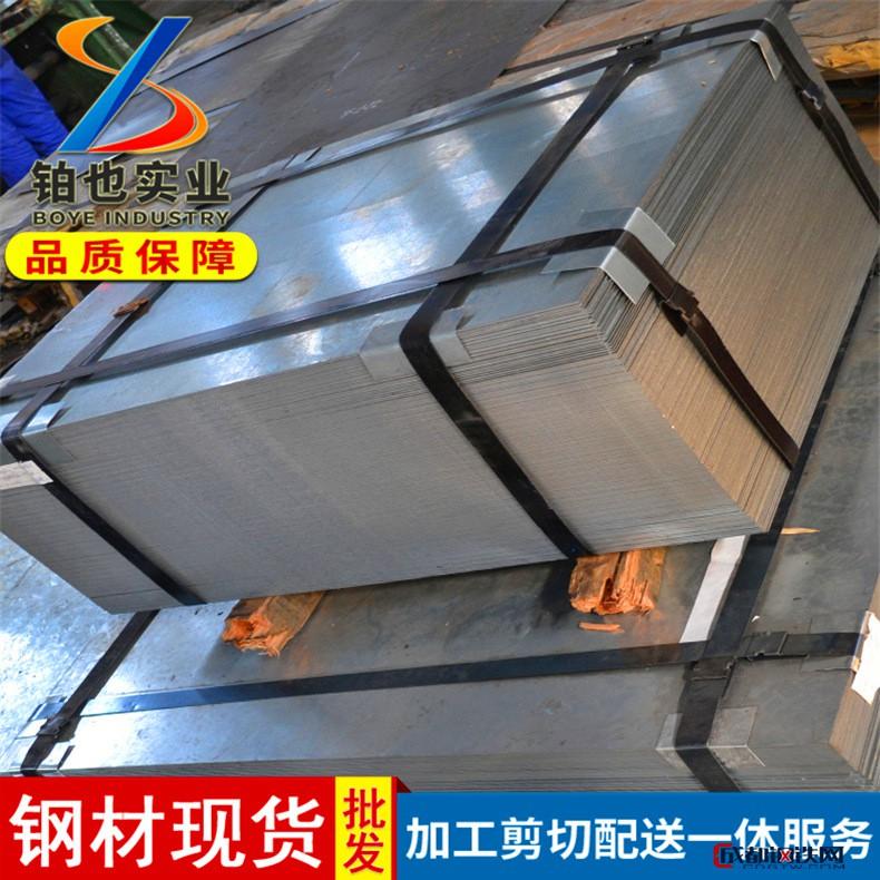 宝钢汽车结构钢B340/590DP 双相高强度冷轧钢板 冲压件冷轧结构板图片