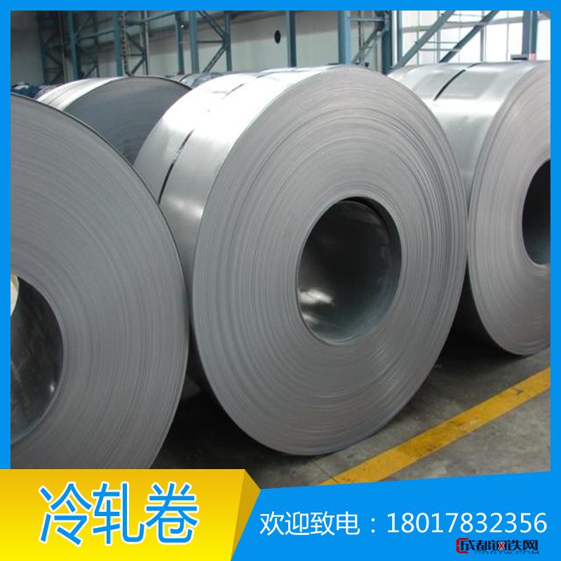 ST44-3G冷軋碳素結構鋼價格圖片