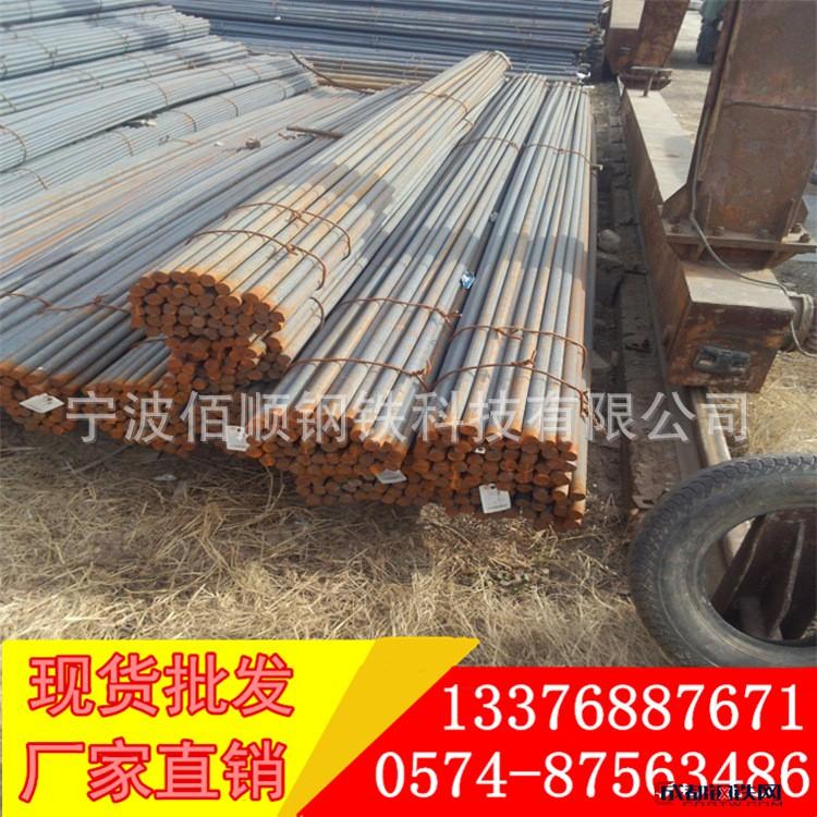浙江寧波興澄60CrMnA合金結構鋼 60CrMnA彈簧鋼材 冷軋鋼板圖片