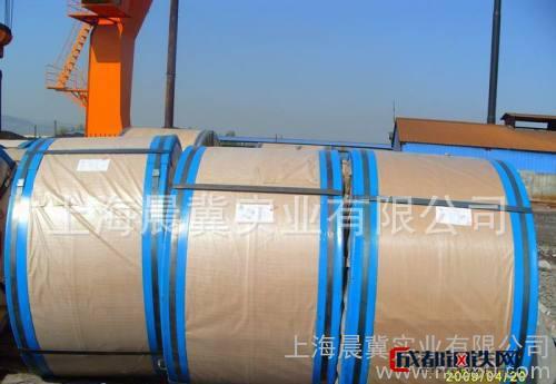 供冷軋碳素結構鋼B240VK B280VK圖片