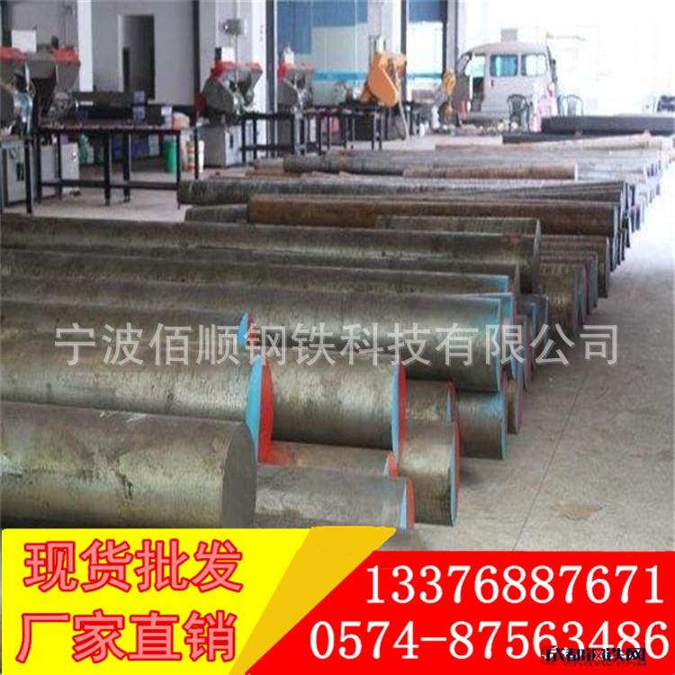 直銷南鋼Q195碳素結構鋼 Q195圓鋼 圓棒 Q195冷軋鋼板圖片