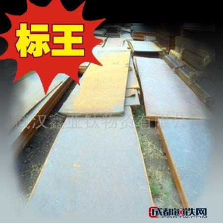 武钢船板卷715006000船板卷