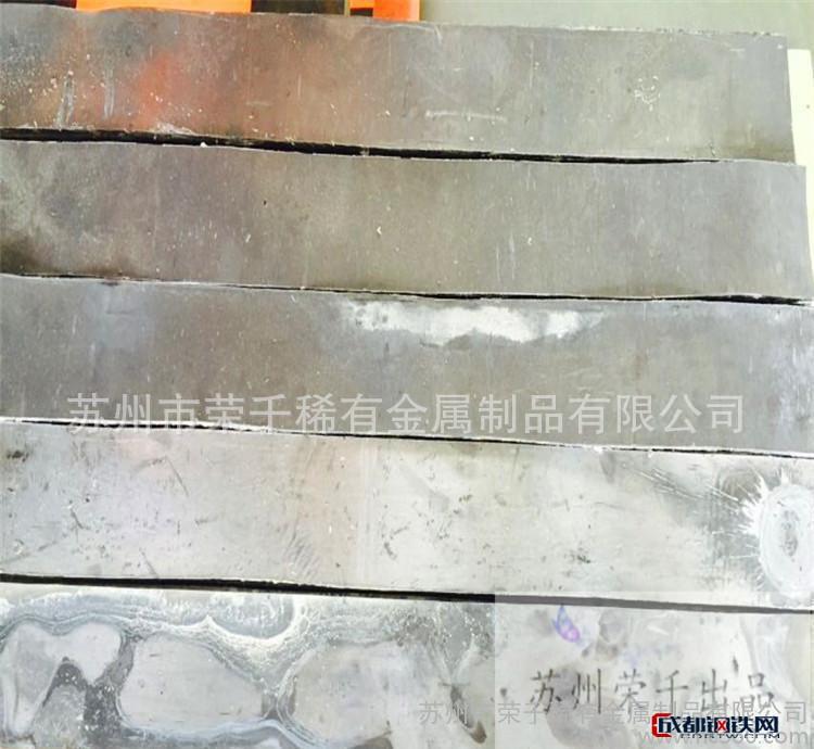 铅板材 铅板合金 卷铅板 医用防护铅板 船用防腐铅排图片