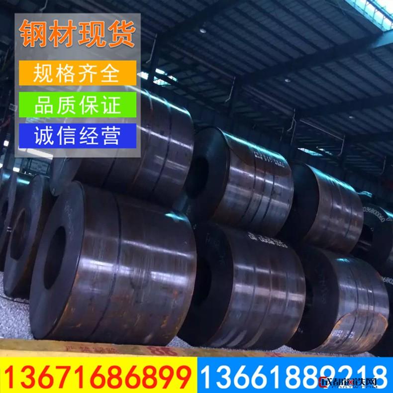 宝钢热轧汽车钢卷QSTE550TM 汽车大梁结构钢板 热轧酸洗板卷