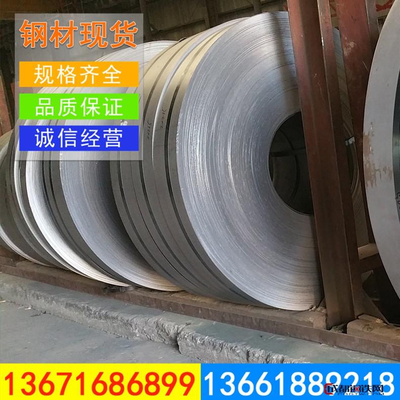 梅钢热轧汽车结构件用SAPH370 宝钢SAPH370汽车大梁板 可定尺加工图片