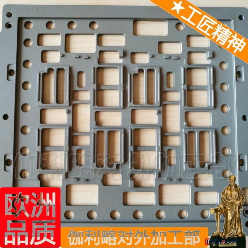 板金加工成型 鈑金大梁 鈑金折彎加工 鈑金加工設備 熱銷圖片