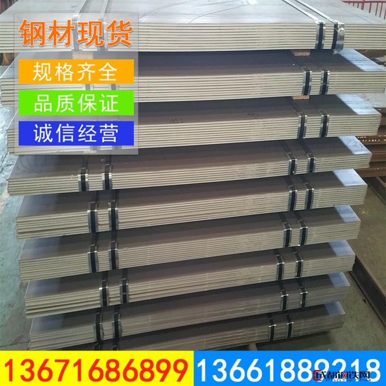 沙钢热轧开平板 热轧钢板SS400/Q235B 热轧板卷可定尺开平加工