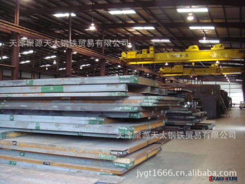 Q345D钢板 热轧开平板 q345D钢板