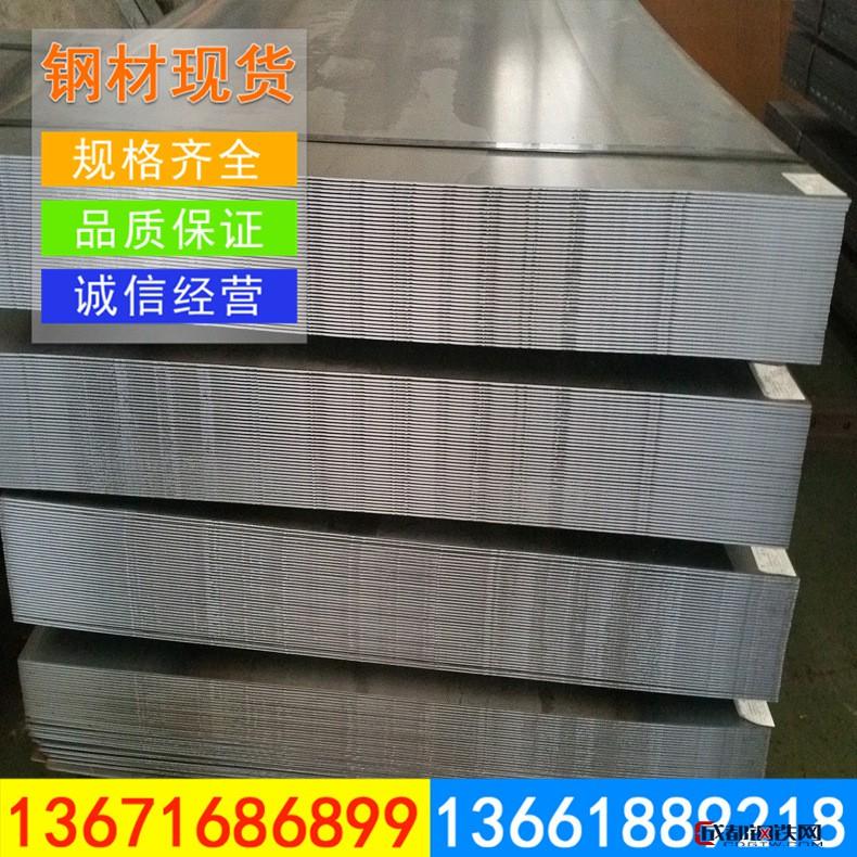 低价销售沙钢热轧卷Q235热轧开平Q345B板热轧卷板热轧板开平板