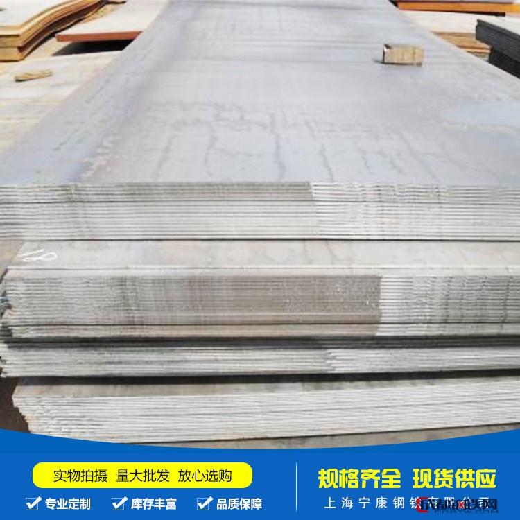 厂家销售Q235开平板  热轧开平板 钢板批发