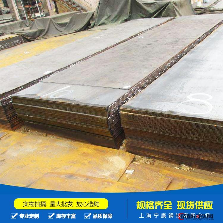 厂家批发Q235B热轧开平板 普碳开平板 开平板长短可订开图片