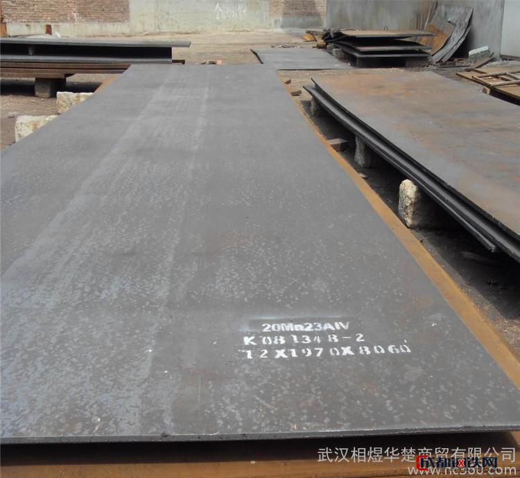 现货直销 首钢冷轧卷板 开平板 涟钢冷轧卷板 0.5-3mm铁板 可定制
