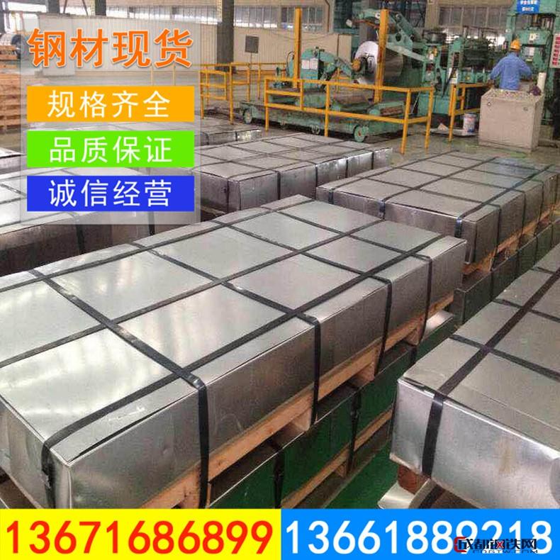 武钢冷轧卷DC03 冷轧开平板 DC04冷轧盒板 汽车零部件用冷轧