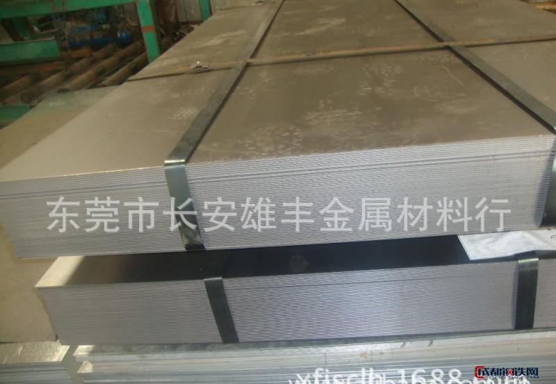 冷轧BIF340盒板宝钢冷轧开平板