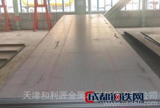 大量冷轧、热轧SAPH310宝钢开平板市场