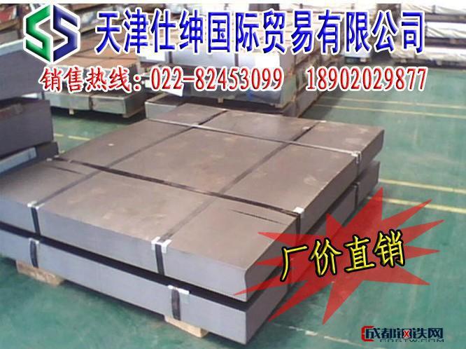 冷轧板 盒装打包冷轧板 冷卷开平SPCC材质冷板冷轧开平板