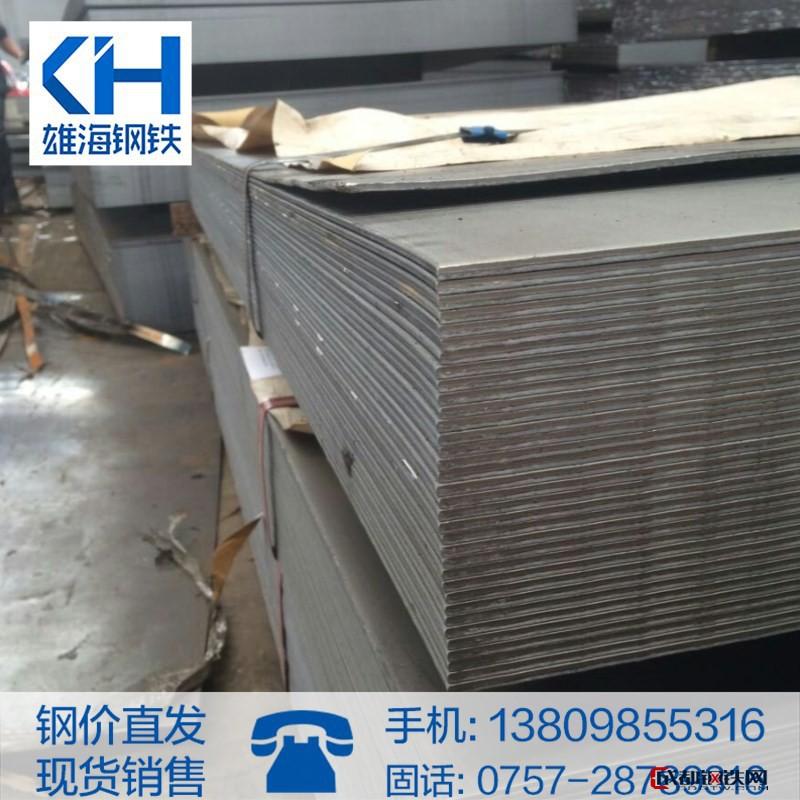 柳钢冷板DC01冷轧板卷 4.0/5.0/6.0冷轧板规格齐全可拉伸冲压