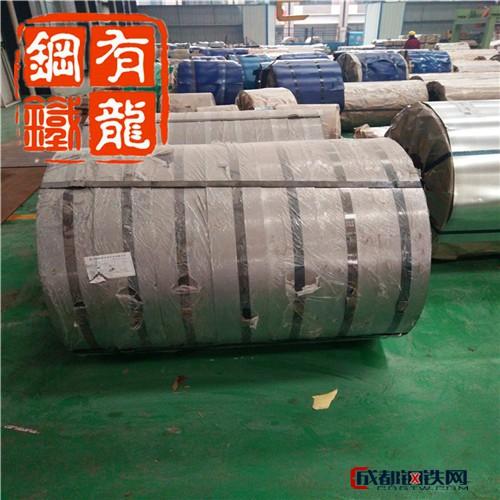 hc340/590DP冷轧高强钢 现货批发 武钢冷板分条加工 冷轧板卷价格