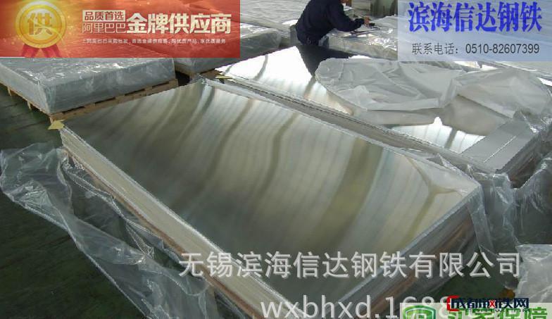 1.4512不锈钢冷卷板 支持加工剪折弯 表面2B面 可配送