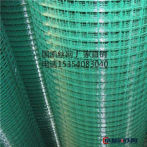不锈钢电焊网 方孔网 冷镀锌电焊网 电焊网卷 沧州电焊网厂家