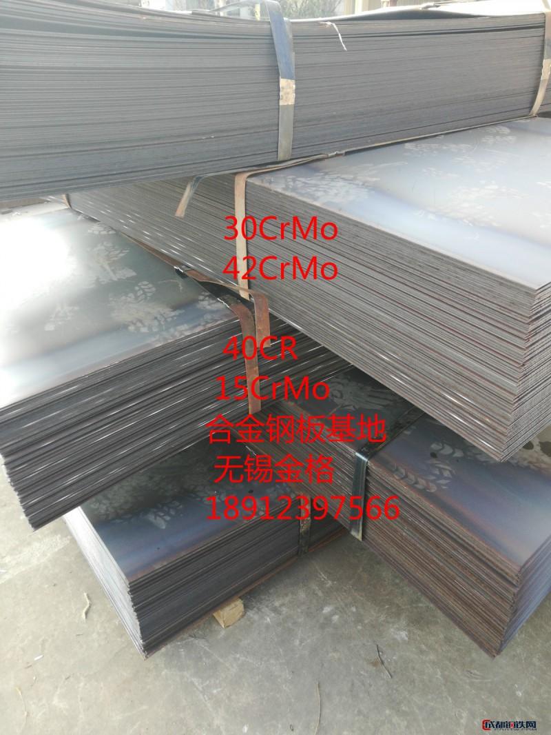 鞍钢45号钢板 现货45号热轧钢板 销售45号冷板 45号钢卷