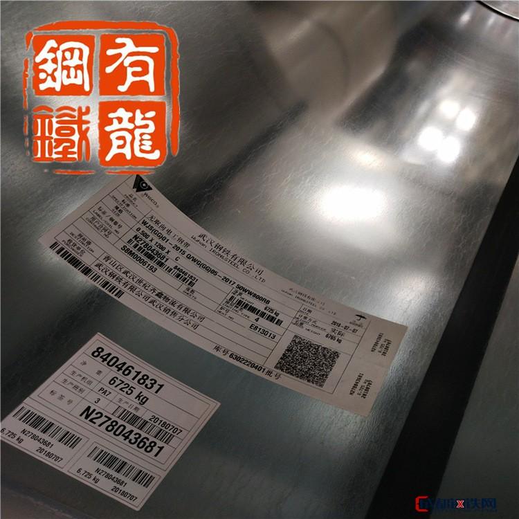 长期dc01冷轧板武钢精包装冷轧盒板1.012502500冷轧板价格图片