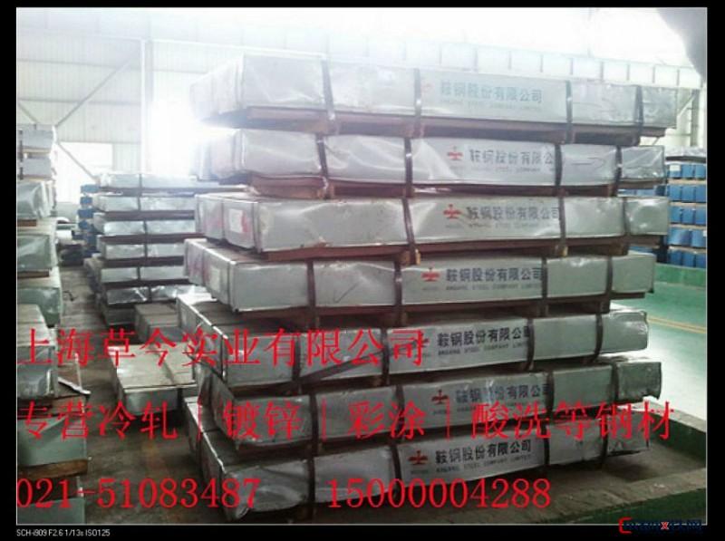 武钢1.212502500销售冷轧盒板图片