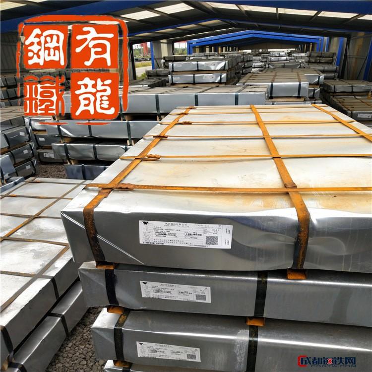 湖北有龙冷轧板卷武钢出厂冷轧盒板spcc冷轧板机电箱柜用料图片