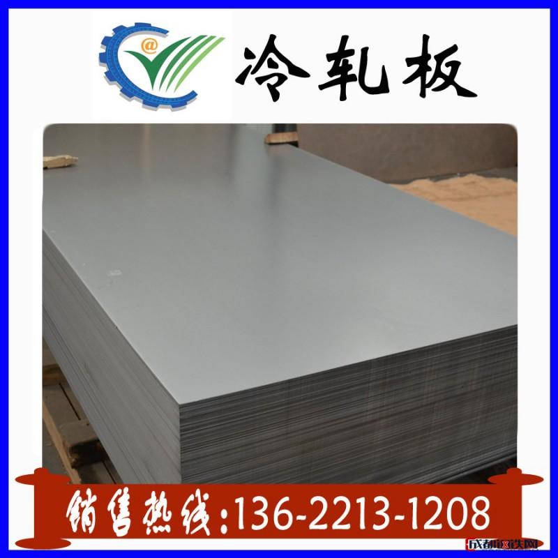 天铁ST12材质1.5 冷轧板 0.5-3.0各规格冷盒 冷板 量大优惠图片
