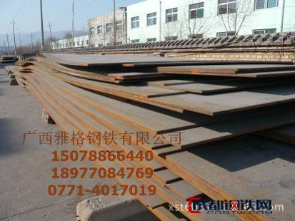 大量广西钦州 热轧卷 热板 热轧板 钢板