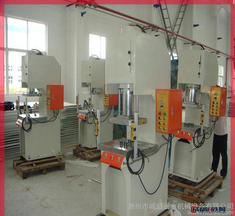 單動薄板沖壓液壓機【在線支付貨到付款】單動薄板沖壓液壓機