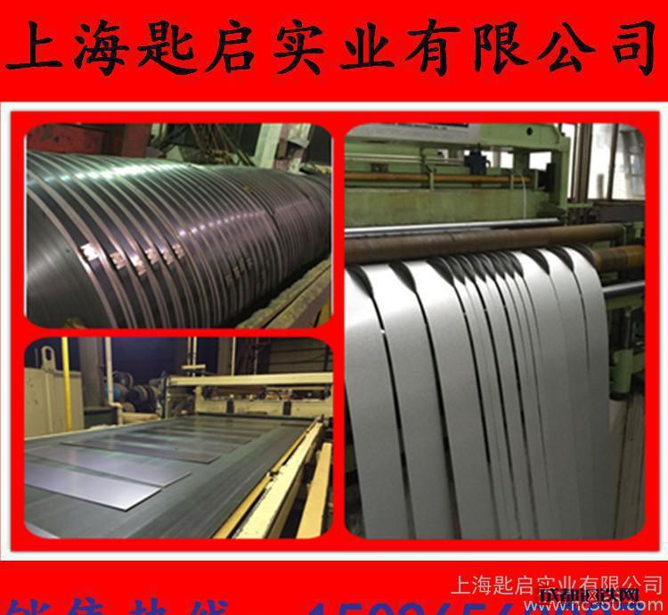 【宝钢】镀铝锌板卷0.5-1.2 DX51D+AZ敷铝锌卷板可开专票